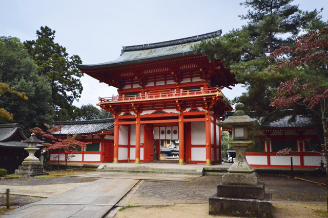 Inamiya Shrine. Image: John Malathronas