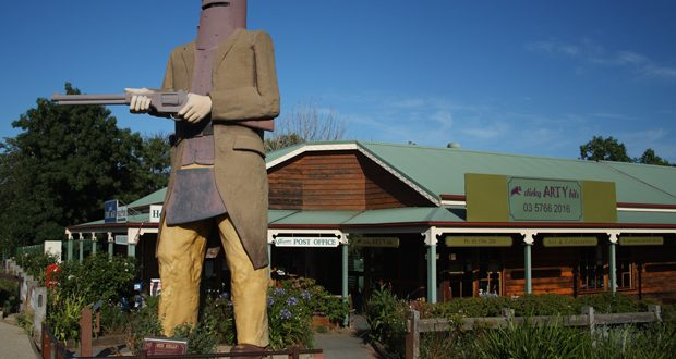 Ned Kelly statue